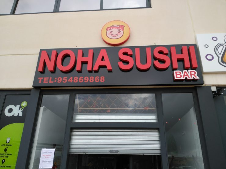 noha_sushi